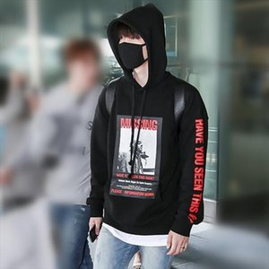 kpop Jungkook Hooded Hoodies weightlifting fairy Jinfu beads Nam Ju Hyuk with autumn winter Sweatshirts k pop Bangtan boys coat
