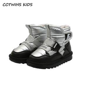 CCTWins Kids 2020 Inverno Neve Crianças Moda Bebê Meninas Ankle Boots Toddlers Sapatos de Pele Quente SNB218 1028
