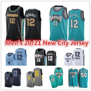 JA 12 Morant Jersey Men's Vintage Vancouver Jersey 2021 New Jaren 13 Jackson Jr. 10 Mike Bibby Abdur-Rahim 50 Reeves City Basketball Jerseys