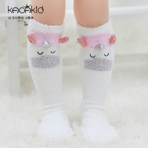 Baby Girls Socks Kids Unicorn Knee Stockings Warm Toddler Sleeping Socks