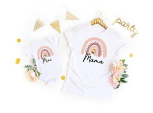 Rainbow Mommy and Mini Shirts Rainbow Baby Outfit Baby Gift Mama Shirt Mom and Me Shirt Neutral Cute Print Family Set