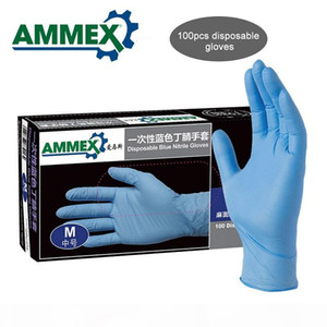 AMMEX 100Pcs Disposable Nitrile Gloves oil Resistant and Puncture Resistant Gloves, Suitable for Household Clean Food Beauty
