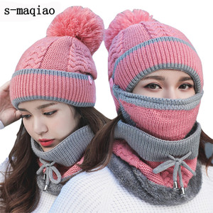 Set 3 Hats Women Winter Knitted Velvet Thick Bib Mask Ear Protector Skullies Beanie Hat Riding Caps Female Warm Wool Cap