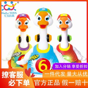 Electronic Pets Swing goose can sing and dance children's electric ducklings 1-3 years old baby educational toys