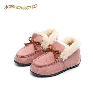 JGSHOWKITO Мода девочек сапоги Теплый хлопок обувь для малышей Big Kids Детский Snow Boots Flock С плюша хлопка-проложенный ботинке 201021