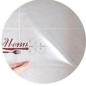 Küche Wasserdichte Wandaufkleber Öldicht Papier Selbstklebende Hochtemperatur Anti-Oil-Aufkleber Home Ofen Tile Tapete EWD2576
