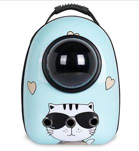 Pet Space Bag Space Capsule Pet Bag Porous Breathable Out Portable Backpack Cat Supplies Eggshell Cat Bag