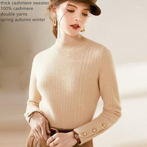 Naizaiga 100% Cashmere espesado vertical Raya Pura Cashmere Sweater Short Swuff Three-Button Sweater, HRSM461