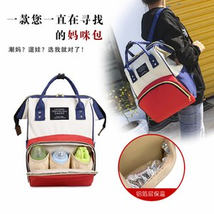 4Price and beauty excellent mommy bag large-capacity multifunctional mother and baby bag mother travel baby bottle diaper backpack4