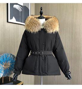 2021 Новая лагабоги зима енота - женщина белый вниз с капюшоном талии закрытие темперамент коротко толстая тепловая куртка с поясом Uoon