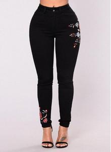 Kadınlar Çiçek Baskı Siyah Kot Seksi İnce Moda Denim Uzun Pantolon Kot Kadınlar Giyim Streewear Skinny Jeans Ücretsiz Kargo YqD7 #