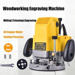 220V Handheld Woodworking Electric Engraving Machine Multi-function Trimming Machine Bakelite Milling Electric Tool