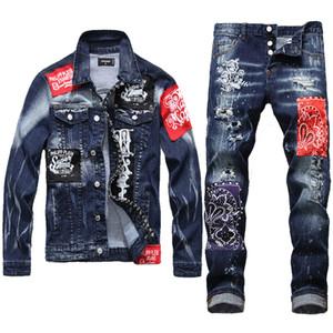 2020 Männer Sets Herbst und Winter dünne gedruckte Flecken Jeans Zweiteilige Sets für Männer Stretch Denim Jacke + zerrissene Loch dünne Jeans