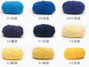 NO3 45% cotton 45% acrylic 150g 150m Fancy Yarn For Hand Knitting Thread Crochet Cloth Yarn DIY bag handbag carpet cushion Cloth1