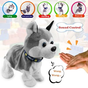 Sound Control Electronic Robot Dog Kids Plush Toy Sound Control Interactive Bark Stand Walk Electronic Toys Dog For Kids gifts 1020