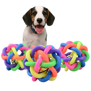 New Dog Toys Colourful Bell Rubber Balls High Quality Chew Toys Designer Pet Products Brinquedo Juguetes