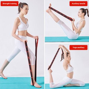 Gymnastics professionnels Bandes d'entraînement latin de latin pour adultes Pilates multifonctionnelles Yoga Stretch Résistance Bands Fitness Elastic Band