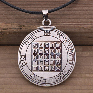 SEE DESCRIPTION Popular Jewelry Solomon Smart Key Necklace Saturn Amulet Mens Pendant