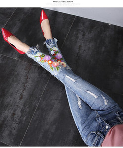 2021 Autumn New Fashion Hole Floral Embroidery Women Denim Pants Ankle-length Skim Skinny Jeans Tassel Pencil Jean for Mujer