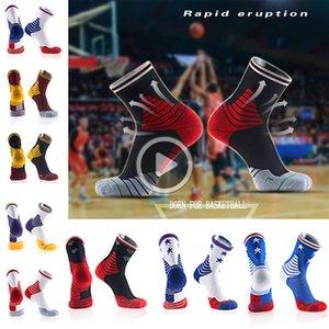 NGES nuovo arrivo Outdoor All-Star Professional Sports Calze Elite Basketball Calze Running Escursionismo SOCR asciugamano calzini inferiori di 19 colori