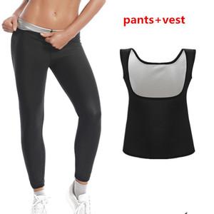 2020 Body Shapers Waist Trainer Slimming Shirt Sweat Sauna Corset Women Postpartum Belly Slimming Pants Belts Modeling Shapewear