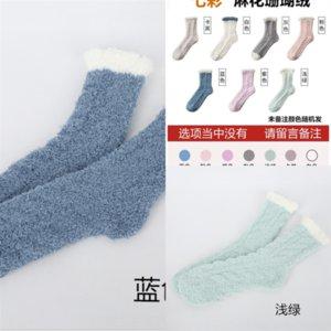 4Q4i cristal calcetines de seda transparente calcetín de verano elástico sexy socks femenino femenino para mujer corta negro japonés piel color calcetín Wee Otoño y