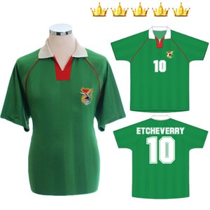 Bolivie 1994 Version Retro Sport Club do ETCHEVERREY rétro 10 Soccer Jersey 94 manches courtes kits vintage uniformes de football T-shirt