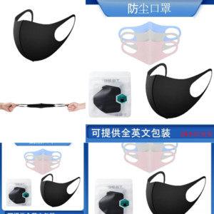 uY7y one-item days Disposable mask Masks White Face MaskFree shipping Stock toBlue Color Face Non-Woven With Certificate