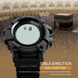 SKMEI Muslim Qibla Digital Men Watch Shockproof PU Time Reminder Waterproof Big Dial Sport Male Electronic Watches Military 1680
