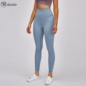 2021 High-Waist Elastic Hip-Lifting Nude Yoga Pants Pants Leggings Donne Slim Slimming Sport Fitness Pantaloni da nove punti