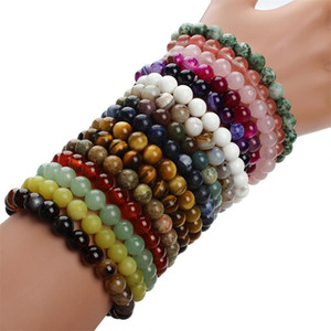 8mm Bead Pulsera Natural Stone Crystal Turquoise Fashion Green East Mausoleum Jewelry Mujeres Hombre Hombre Pulseras 7ls K2B