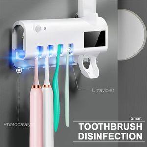 New Solar Toothbrush Automatic Dispenser Tooth Brush Toothpaste Holder Antibacteria UV Light Ultraviolet Sterilizer