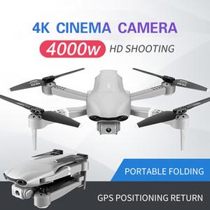 2020 NEW F3 drone GPS 4K 5G live video FPV quadrotor flight 25 minutes rc distance 500m drone HD wide-angle dual camera