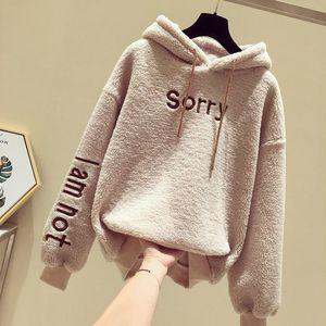 Plus velvet thick sweatshirt women new autumn winter clothes hooded loose imitation lamb plush female jacket trend hoodies 201031