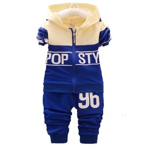 Spring Autumn Baby Boys Girls Tracksuits Fashion Children Hooded Jacket Pants 2Pcs Sets Kids Brand Clothes Toddler Clothing Suit 201126