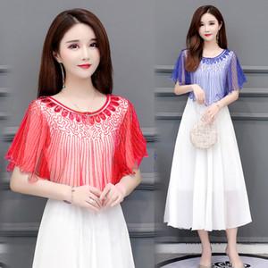 40-80kg can wear newly women summer black red blue white beige pink sequin Beaded daily Wedding Cape Bridal Cloak Wedding Shawl