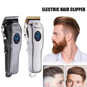 USB Rechargeable Hair Clipper Cordless Haircut Machine Oil Head Hair Cutter1