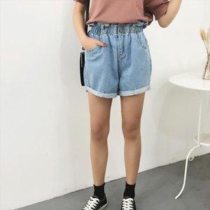 Fanco Summer High Waist Denim Shorts Women Casual Loose Ladies Fashion Roll Up Hem Elastic Waist Pocket Blue White Jeans Female