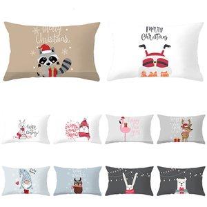 2020 New Peach Skin Cashmere Waist Pillow Case Cartoon Printing Series Sofa Pillow Cover Pillow Cover