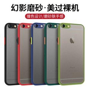 6Splus telefone móvel iPhone6 Silicone envolto 6sp ultra-fino 6s anti caindo IP6 enferrujado casca macia seis personalidade criativa maré
