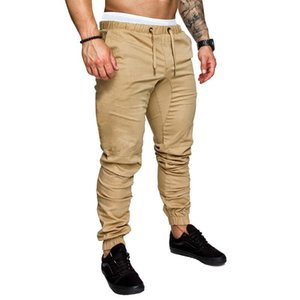 Fashion Cargo Pants Men's Solid Color Leisure Rope Elastic Trousers Men Joggers Gym Clothing