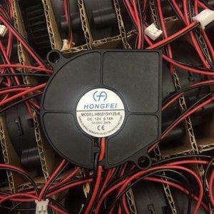 For HB5015H12S-X DC 12V 0.18A 50x50x15mm 2-Wire Server Blower Fan