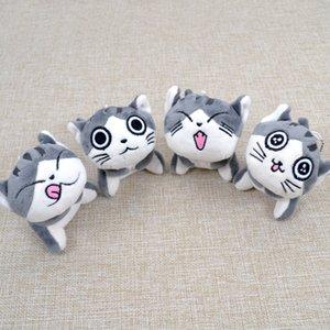 Cartoon Chis Sweet Home Katze-Plüsch-Puppe Nette 10 cm füllte Plüsch-Spielzeug-Beutel-Anhänger PP Baumwolle Füllung kleine Plüschspielwaren