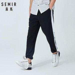 Semir Yaz Casual Pantolon Erkek Kore Spor Pantolon 2020 Yaz Yeni Gelgit Marka Gevşek Pantolon Teen1