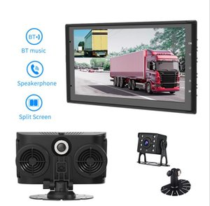HD 7 Inch IPS Screen 2 Channels Truck Bus Car DVR Recorder latest BT music playback and Phone Call Hands Free function