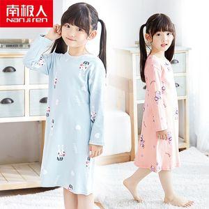 NANJIREN 4-16 سنوات للأطفال باس النوم القطن الأطفال ملابس الرئيسية باس النوم منامة فتاة الاطفال الفساتين للفتيات طباعة الأرنب 201104