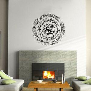 Ayatul Kursi adesivos de parede islâmica Árabe caligrafia decalques Alcorão 2: 255 círculo vinte arte decalques de parede para sala de estar Decoração Z600 201201