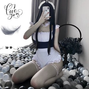 Japanese Maid Cosplay Costumes Bodysuit with Lace Underwear Choker Exotic Apparel Women Adults Sexy Apron Maid Uniform sex play