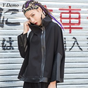 Streetwear New Punk Double tirettes femme surdimensionné Vestes PU de Split Femme Veste Handsome survêtement C1106