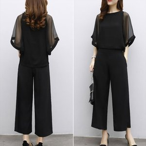 2 Pcs Set Summer Womens Sets Loose Half Sleeve O Neck T Shirt Mesh Top Elastic Waist Wide Leg Pants